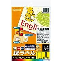 コクヨ ラベルシール インクジェット ラベル ノーカット KJ-8167N Japan