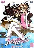 ツバサ・クロニクル 第2シリーズのアニメ画像