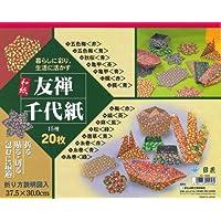 エヒメ紙工 和紙 友禅千代紙 37.5×30cm 20枚入 YU-1000