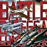 バトルガレッガ コンプリートサウンドトラック(2CD)