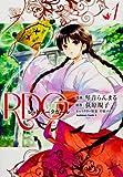 RDG レッドデータガール (1) (カドカワコミックス・エース)