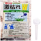 【非農耕地専用除草剤 送料込】激枯れW 50g(5L分)