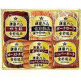 ギフトセット 鎌倉ハム 食彩銘品 [KV-150]