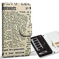 スマコレ ploom TECH プルームテック 専用 レザーケース 手帳型 タバコ ケース カバー 合皮 ケース カバー 収納 プルームケース デザイン 革 ユニーク 英語 文字 006737