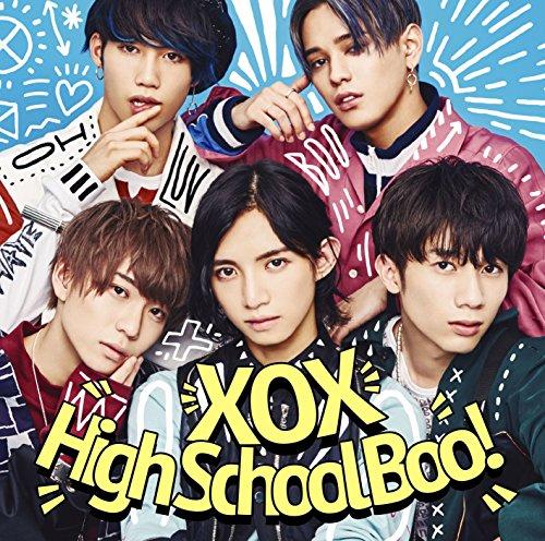XOX(キスハグキス)のメンバーを人気順に紹介♪誕生日やメンバーカラー、脱退した彼も徹底追跡!の画像
