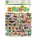 エブリパーティ - Xbox360