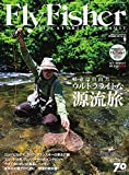 FLY FISHER(フライフィッシャー) 2017年9月号 (2017-07-22) [雑誌]