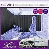 Levolvaトラックカーテン いすゞ ギガ/いすゞ フォワード専用ラウンドカーテンセット
