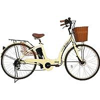 26インチ 折りたたみ 電動アシスト自転車 パステル F シマノ6段変速ギア 5Ahリチウムイオンバッテリー 折りたたみ自転車 型式認定車両(TSマーク)