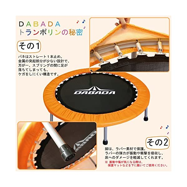 DABADA(ダバダ) トランポリン 大型10...の紹介画像5