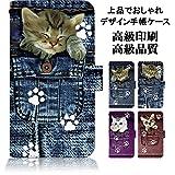Best iPhoneの6 PLUSのケースは、ケースを保護するために - iPhone6plus ケース 手帳型 ネコ 猫 キャット 猫柄 iPhone Review