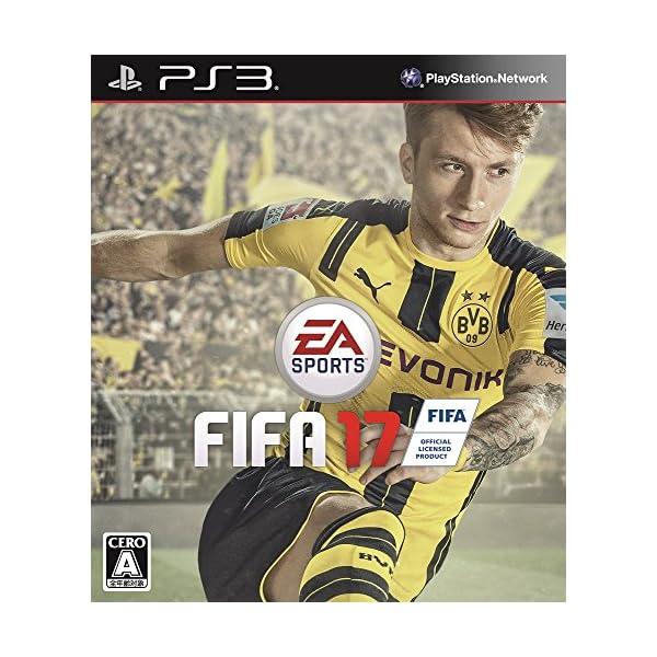 FIFA 17 -PS3の商品画像