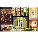 慶応四年創業 信濃屋 清風堂 和菓子詰合せ ( 700-6718r )