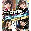 Prizmmy☆Performance!!-MUSIC CLIP- [BD]【初回版】 [Blu-ray]