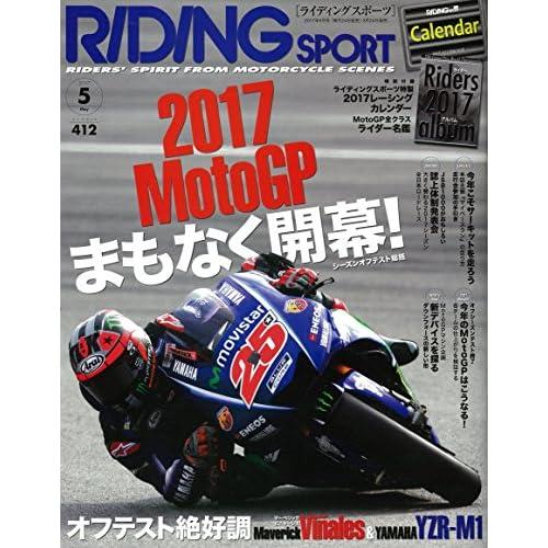 RIDING SPORT 2017年5月号 (ライディングスポーツ)