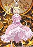 【Amazon.co.jp限定】 アリスと蔵六 Blu-ray Box 1 (特装限定版) (全巻購入特典:描き下ろしイラストB2布ポスターシリアルコード付)