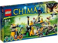レゴ チーマ ラベルタスのアウトランドベース 70134