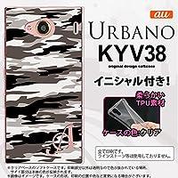 KYV38 スマホケース URBANO V03 ケース アルバーノ ブイゼロサン イニシャル 迷彩B グレーA nk-kyv38-tp1160ini C