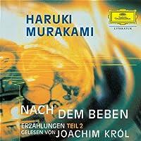 HARUKI MURAKAMI NACH DEM BEBEN.TEIL 2  (Digipack) (2CD)