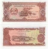 コレクターのための世界紙幣 - ラオスの銀行20キップ紙幣クリスプ/ 1979 /ラオス/ UNC