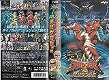 爆竜戦隊アバレンジャー VS ハリケンジャー