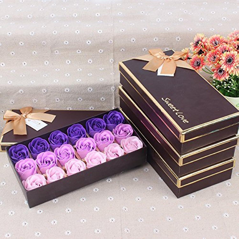 かりて晩ごはん自己尊重Weryn(TM)結婚式のためのギフトボックスバレンタインデーの愛の贈り物で18バラセット香りの入浴ソープローズソープ花びら[Purplegradient]