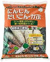 中島商事 トヨチュー 根野菜の肥料 5KG
