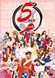 LinQ 5周年祭「うちらのどんたQ~博多名物になりたいっちゃん! ~」 [DVD]