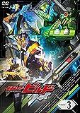 仮面ライダービルド VOL.3[DVD]
