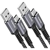 【2本セット 2m+2m】NIMASO USB Type C ケーブル 【QC3.0対応 急速充電】 タイプc 充電ケーブル iPad Pro、Sony、Galaxy、Huawei その他Android各種、type c機器と互換性があり(グレー)