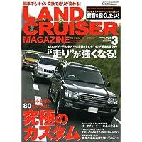 LANDCRUISER MAGAZINE (ランドクルーザー マガジン) 2007年 03月号 [雑誌]