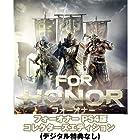 【Amazon.co.jpエビテン限定】フォーオナー PS4版 コレクターズエディション (デジタル特典なし) 【CEROレーティング「Z」】