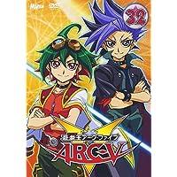 遊☆戯☆王ARC-V TURN-32