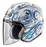 アライ(ARAI) バイクヘルメット ジェット SZ-Ram4X (ラム4X) スタイル 青 54cm SZ-RAM4X STYLE BL 54