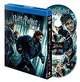 ハリー・ポッターと死の秘宝 PART 1 ブルーレイ&DVDセット スペシャル・エディション