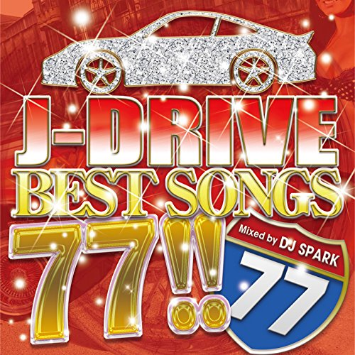 [画像:J-DRIVE BEST SONGS 77!! Mixed by DJ SPARK【仮】]