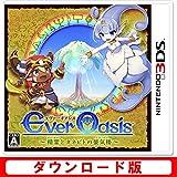 EverOasis精霊とタネビトの蜃気楼|オンラインコード版