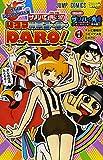 ザリパイ先生の4コマ漫画コ〜ナ〜DARO!  / ザリパイ先生 のシリーズ情報を見る