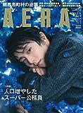 2018年 2月期 ぼやき用ページ(2/18更新)