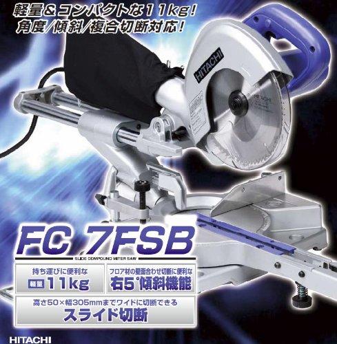 HiKOKI(旧日立工機) 卓上スライド丸のこ 刃径190mm 軽量11kg 左傾斜+複合切断可 AC100V 1050W チップソー付 FC7FSB