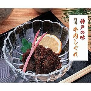 神戸銘品 謹製 牛肉しぐれ煮 すがた煮 しょうが風味 75g: 食品・飲料・お酒