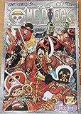 非売品 ワンピース ONE PIECE 巻千Z ジャンプコミックス ワンピースフィルムゼットの入場者特典