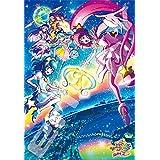 エンスカイ 500ピース ジグソーパズル 映画スター☆トゥインクルプリキュア わたしたちの歌(51×73.5)