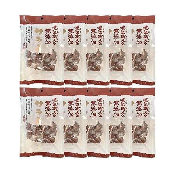 燻製職人の無添加サラミ 1kg (100g×10袋)の商品画像