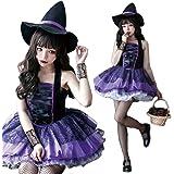 AMARISE 魔女 魔法使い 帽子 ドレス コスプレ 衣装 ハロウィン レディース フリーサイズ (Lサイズ, パープ…