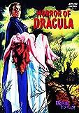 吸血鬼ドラキュラ [WB COLLECTION][AmazonDVDコレクション] [DVD]