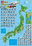 トミカ プラレール あそんでおぼえるおおきな日本地図 画像