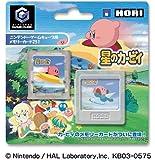 ゲームキューブ専用 メモリーカードキューブ251 星のカービィ