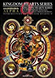 キングダム ハーツ シリーズ アルティマニアα Introduction of KINGDOM HEARTS II (SEMOOK) 画像
