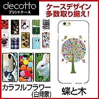 AQUOS PHONE si SH-07E 専用スマホカバー 【 カラフルフラワー 蝶と木 柄 】 [クリア(透明) ケース]